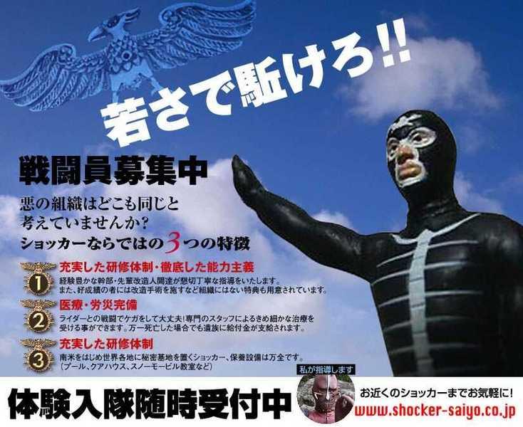 omoshiro1741.jpg