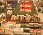 2004_11.jpg