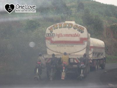 ルワンダブルンジ写真3