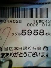 060413d.jpg