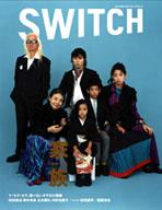 SWITCH 2004年10月号(Vol.22 No.10)