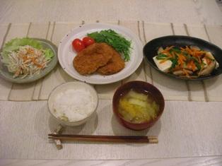 前日の夕飯
