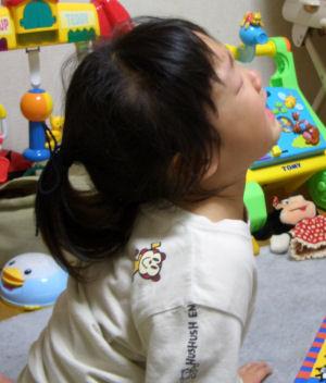 20080109_02.jpg