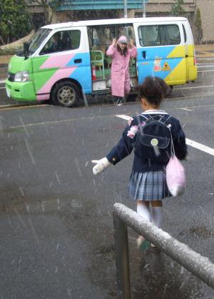 20080123_01.jpg