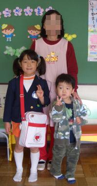 20080317_01.jpg