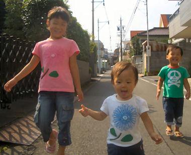 20080819_03.jpg