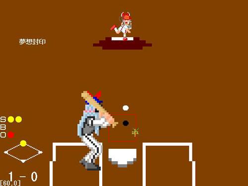 東方野球盤2