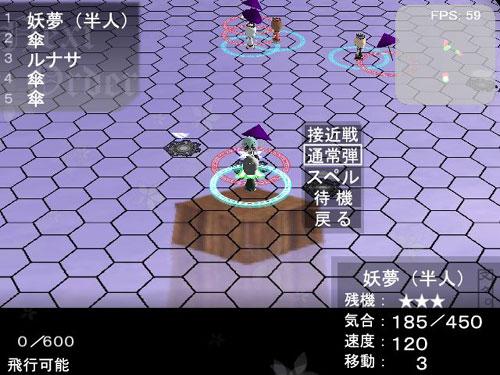 東方戦術精外伝3005