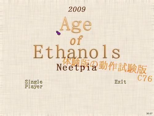 Age-of-Ethanols1.jpg