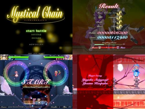 Mystical-Chain