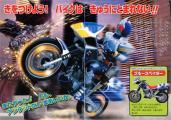 FI138_1E.jpg