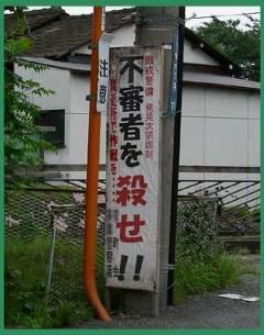 20081007233419