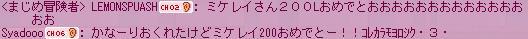 090414sakebi.jpg