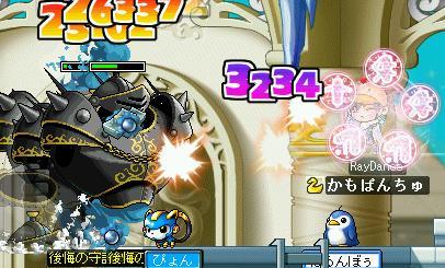 090523tekito.jpg