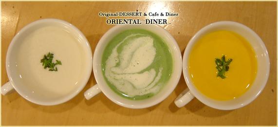 冷製スープ3種