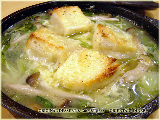 鴨のココットスープグラタン鍋