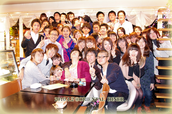 201012party13