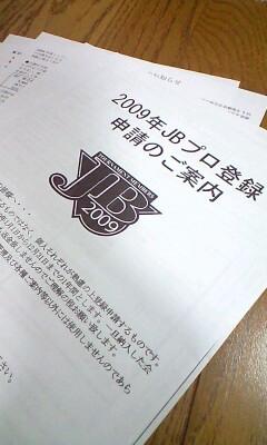20081201093003.jpg