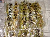 丹波黒大豆枝豆