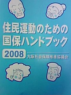 20080220180445.jpg