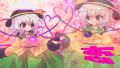 こいし(PSP)