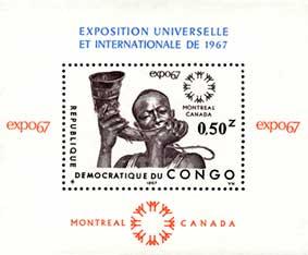 Congo04.jpg