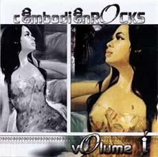 cambodian_rocks01.jpg