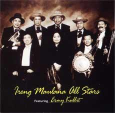 Ireng Maulana All Stars
