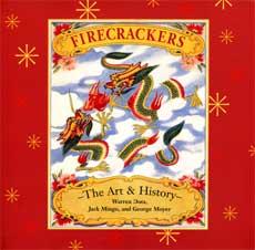 firecrackers01.jpg