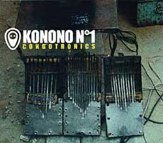 kokono_no1.jpg