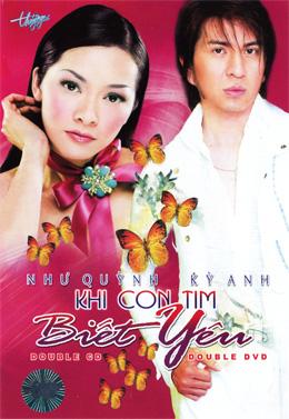 nhu_quynh_dvd