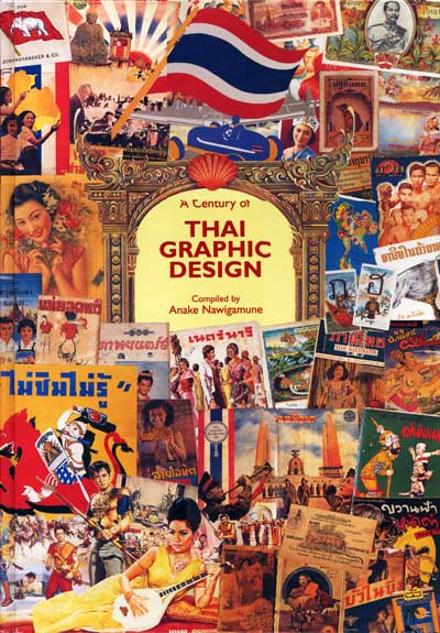 thai_graphic