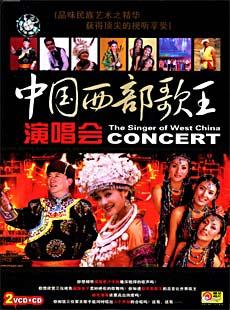 west_china.jpg