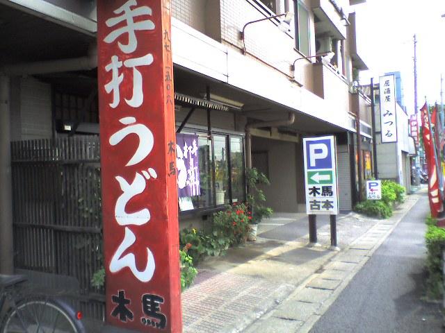 20090926120429