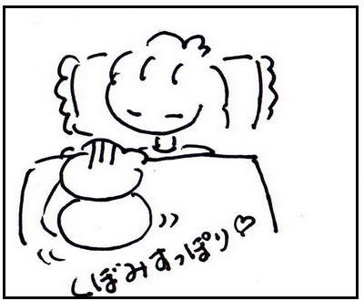 201109044.jpg