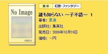 200909110002.jpg