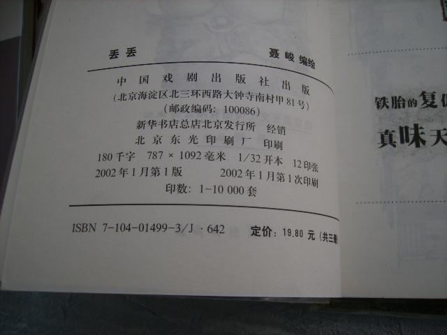 P9280184.jpg