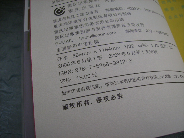 P9280191.jpg