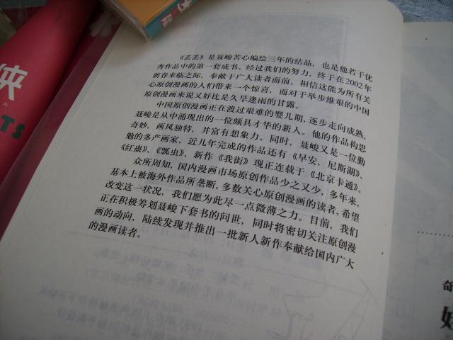 P9280194.jpg