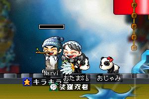笑顔が素敵なナルビさん☆