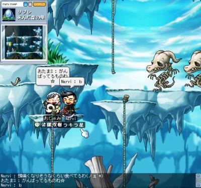 かき氷(*'д`*)