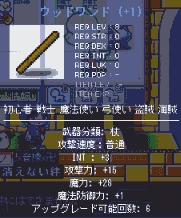 0004_20081103121800.jpg