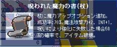 0005_20081103121843.jpg