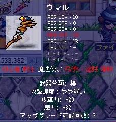 Maple0012.jpg
