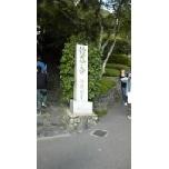 091011_104644_ed_ed.jpg