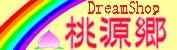 tougenkyou banner