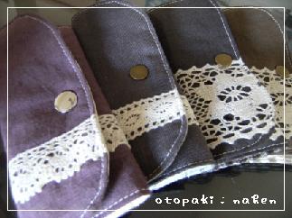 20090913-01.jpg