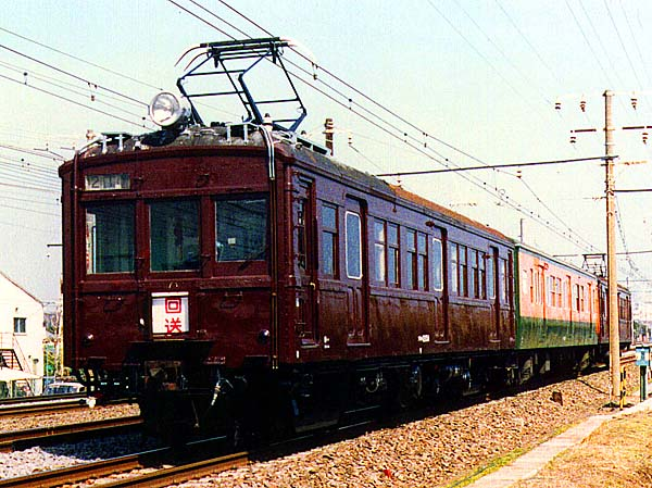 Mc12054-101.jpg