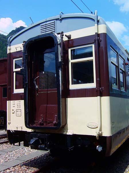 Mc52001-1.jpg