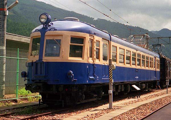 Mc52004-1.jpg